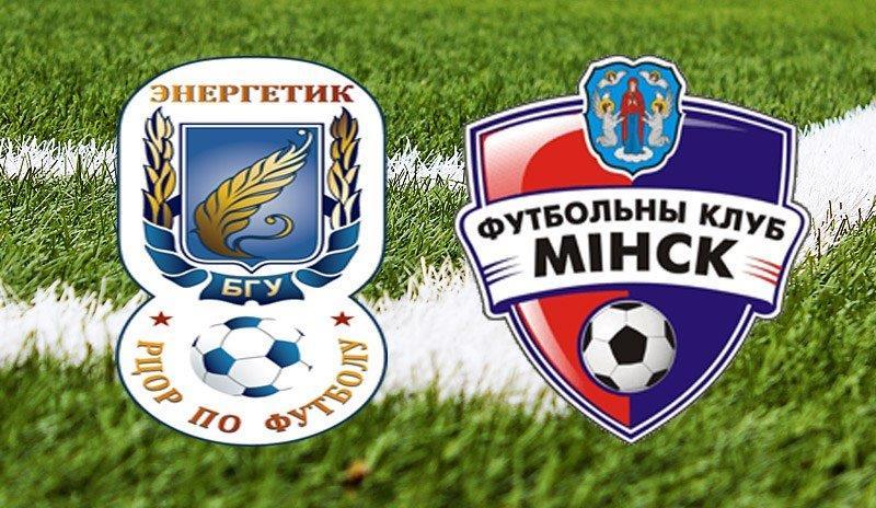 Soi kèo bóng đá Energetik-BGU vs FC Minsk  – 18h00 – 05/04/2019 –   VĐQG Belarus