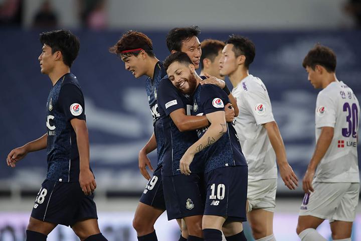 Tip bóng đá trận Seoul E-Land FC vs Anyang – 16h30 - 27/05/2020 – Giải Hạng 2 Hàn Quốc