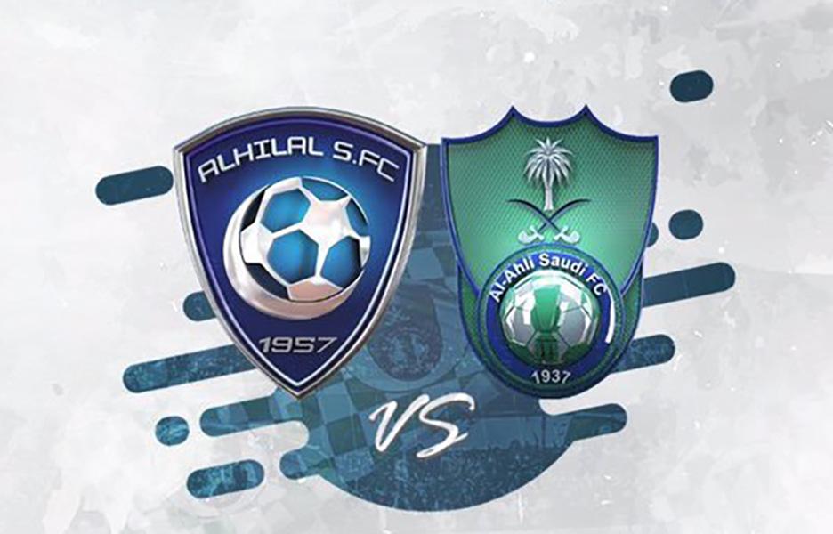 soi-keo-bong-da-al-hilal-saudi-vs-al-ahli-saudi-–-00h30-14-08-2019-–-afc-champions-league-fa1